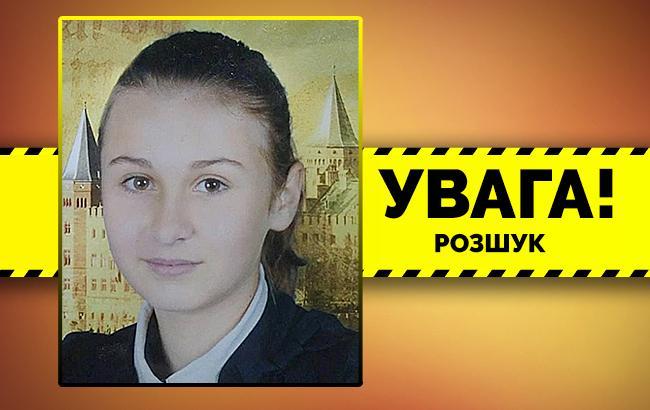 Помогите найти: в Одесской области пропала 13-летняя девочка