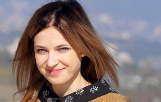 Фото: Наталія Поклонська (24smi.org)