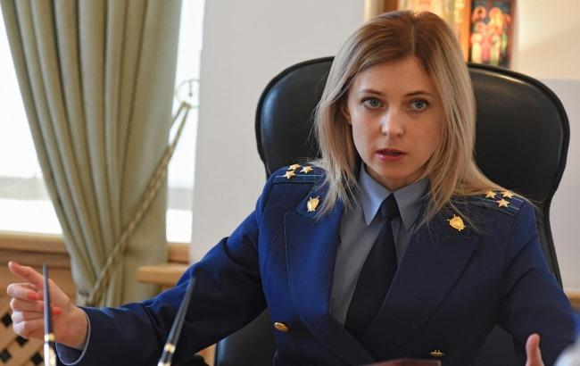 Фото: Наталья Поклонская (24smi.org)