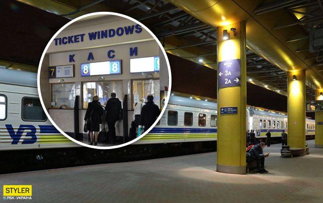 В Укрзализныце рассказали, как вернуть деньги за билет: инструкция