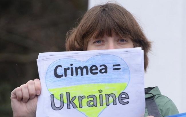 Фото: Кримчанам подарували пісню