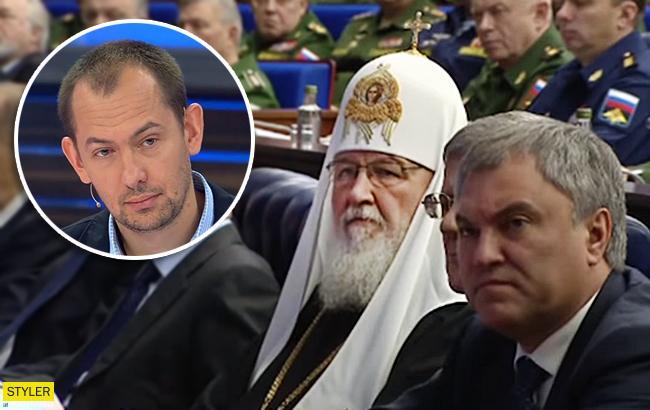 """""""Освящают российские ракеты"""": журналист потроллил Патриарха Кирилла"""
