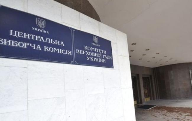 ЦИК зарегистрировал 357 из 422 народных депутатов