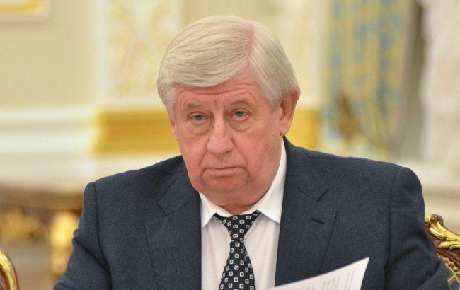 Фото: ГПУ не відкриє справу проти Шокіна