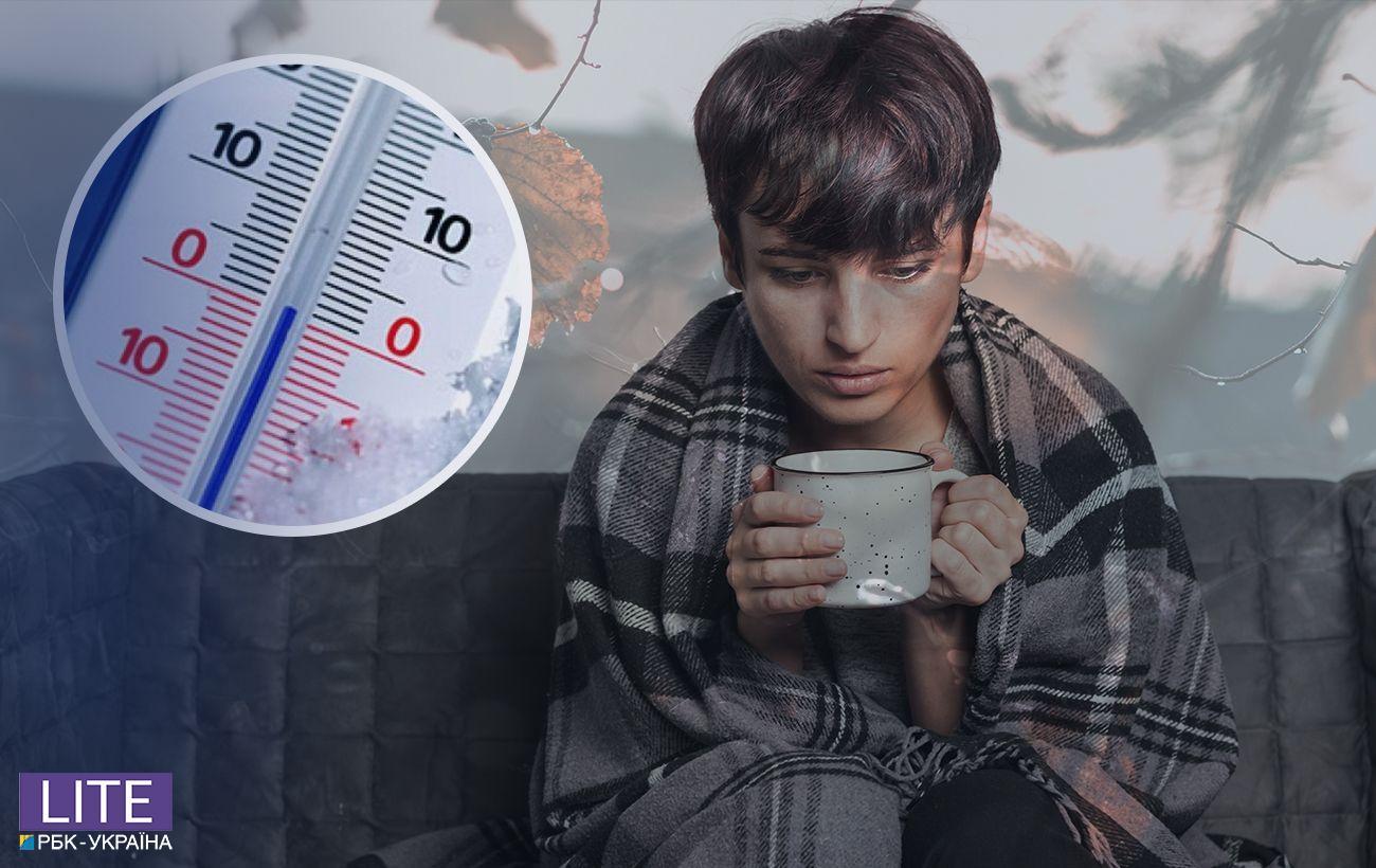 Одевайтесь теплее: в Украину идут жуткие арктические морозы