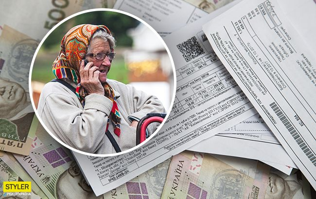 Карантин в Украине: новые тарифы на тепло и компенсация за коммунальные услуги