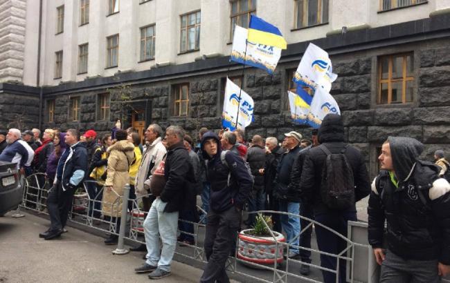 Фото: мітинг (РБК-Україна)