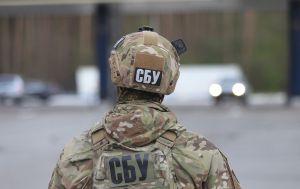 В заминированном автомобиле ехал первый замначальника СБУ в Луганской области, - источник
