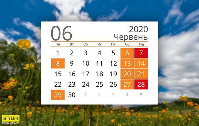 Свята і вихідні дні в червні 2020: скільки будемо відпочивати