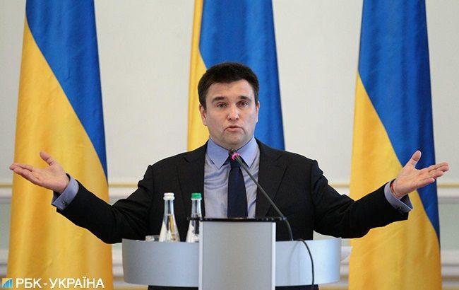 Климкин поддерживает идею введения двойного гражданства в Украине