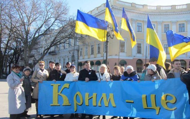 Фото: Крым - это Украина