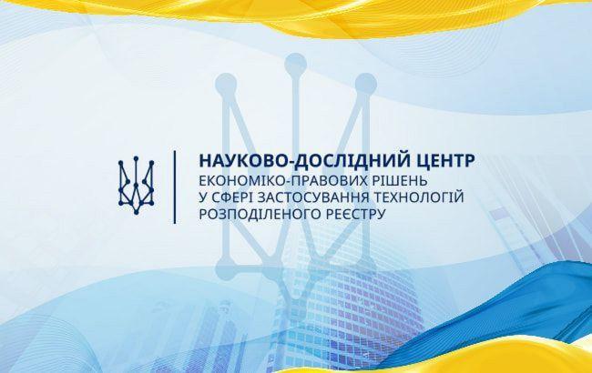 Международный круглый стол «Виртуальные активы в развитии национальной экономики»
