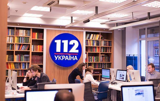 "Пяти каналам с логотипом ""112 Украина"" объявили предупреждение, - Нацрада"