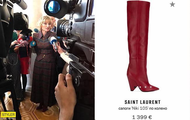 Ірина Луценко прийшла в Раду у чоботях за 1400 євро