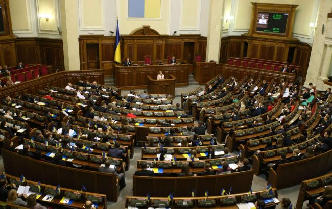 Рада відхилила законопроект про поліпшення позиції України в Doing Business