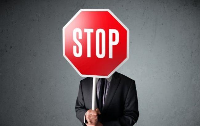 Фото: Stop (linkedin.com)