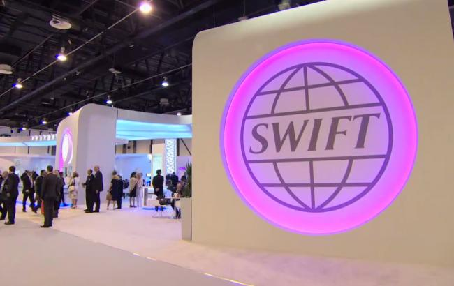 SWIFT предупреждает обугрозе кибератак набанки