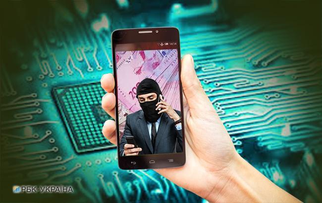 Украинцев предупреждают о новом приложении для Android, созданном для кражи банковских данных