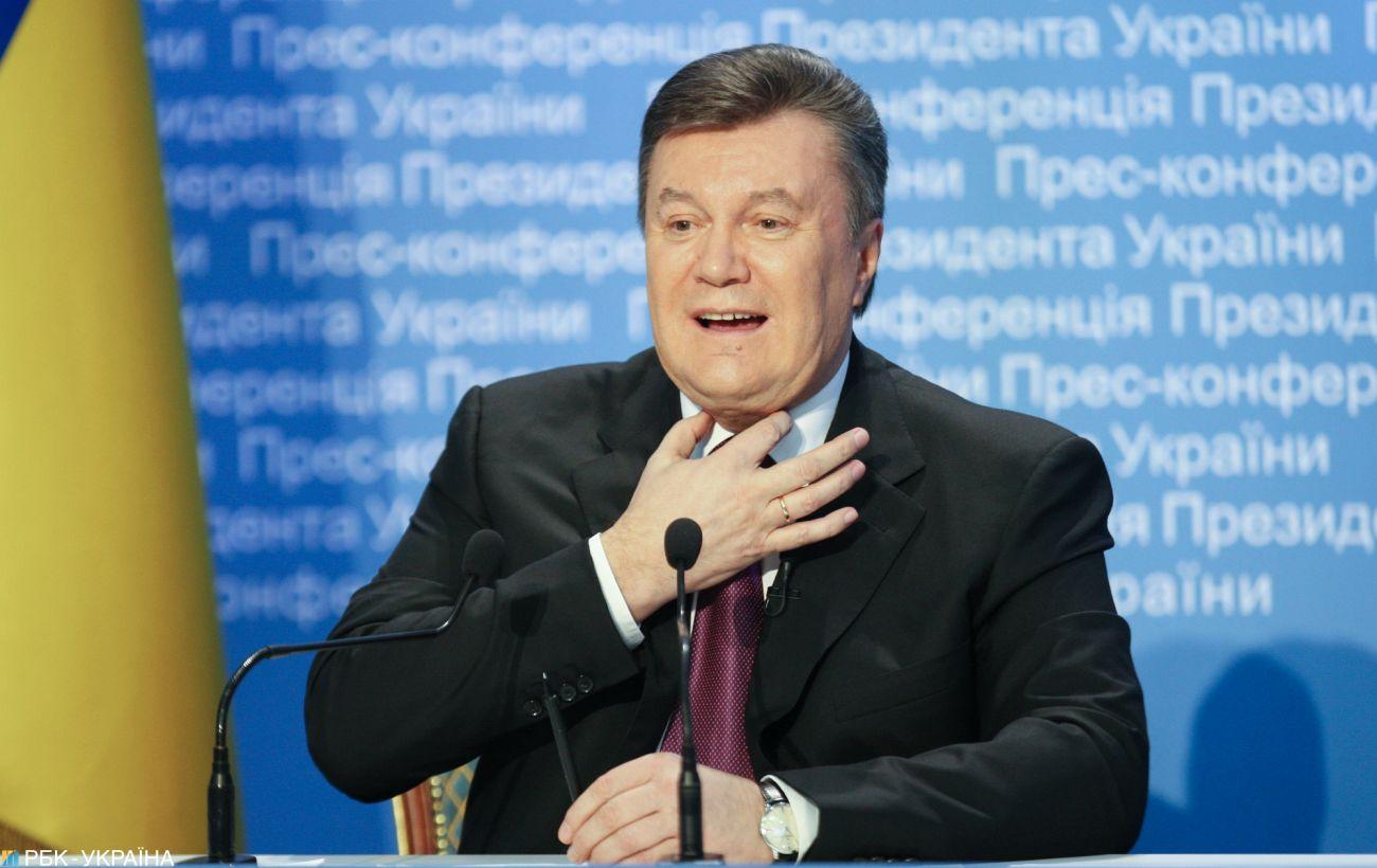 ВАКС заочно арестовал Януковича по делу «Межигорья»
