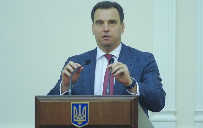 Фото: Айварас Абромавичус (пресс-служба Кабмина)