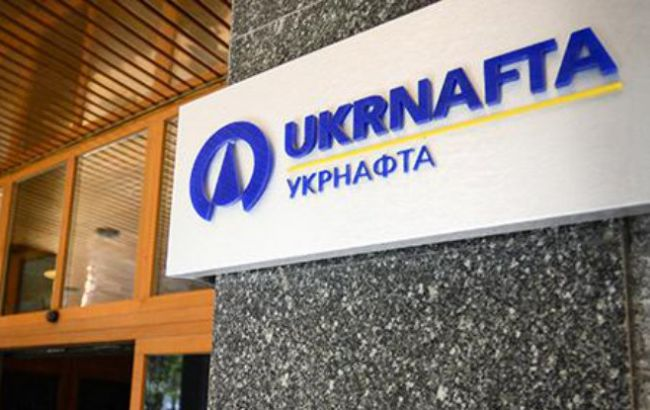 """""""Укрнафта"""" обрала трьох нових членів правління"""