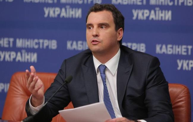 Фото: министр экономики Айварас Абромавичус