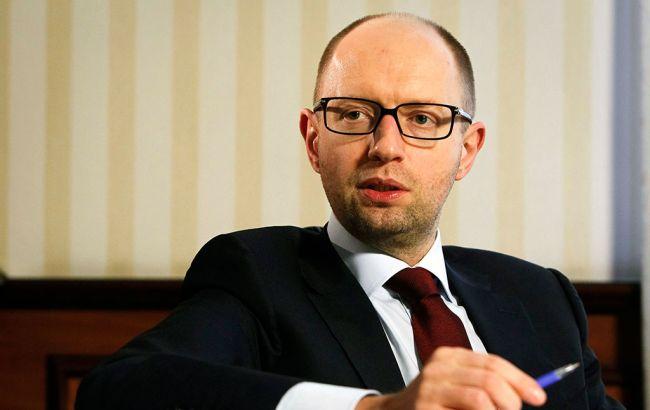 Яценюк хочет подождать два месяца для приватизации ОПЗ