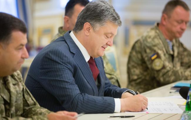 Фото: Петро Порошенко затвердив День Сил спецоперацій ЗСУ