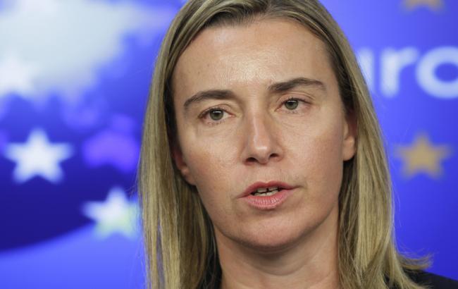 Засідання Ради ЄС щодо ситуації в Україні відбудеться 29 січня