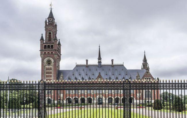 Фото: здание международного суда ООН в Гааге