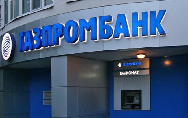 """""""Газпромбанк"""" может потребовать газ из ПХГ Украины как оплату за кредит компании Фирташа"""