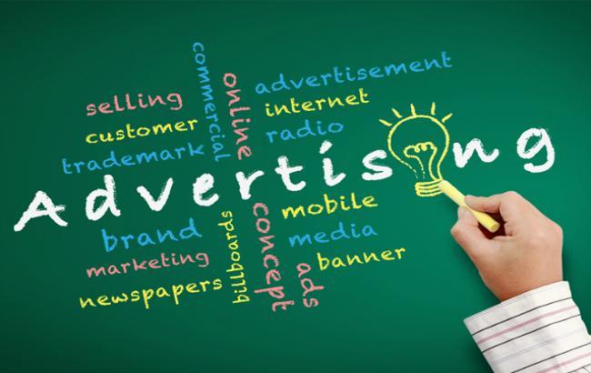 Фото: ринок медійної реклами в Україні зростає швидше прогнозу (pranava.biz)