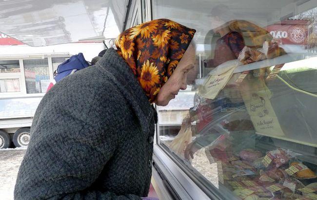 Фото: українці все менше задоволені ситуацією в країні
