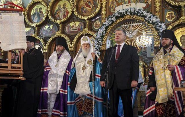 Створення ПЦУ було б неможливим без підтримки народу, - Порошенко