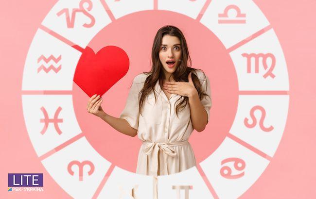 Романтичні пригоди і несподіванки: гороскоп для всіх знаків на 14-15 листопада