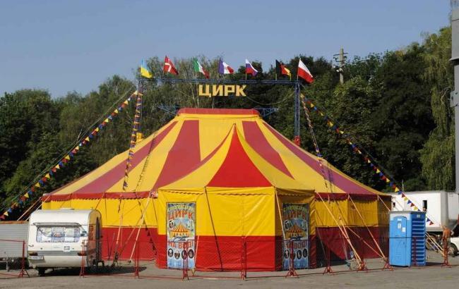 Фото: Пересувний цирк (procherk.info)