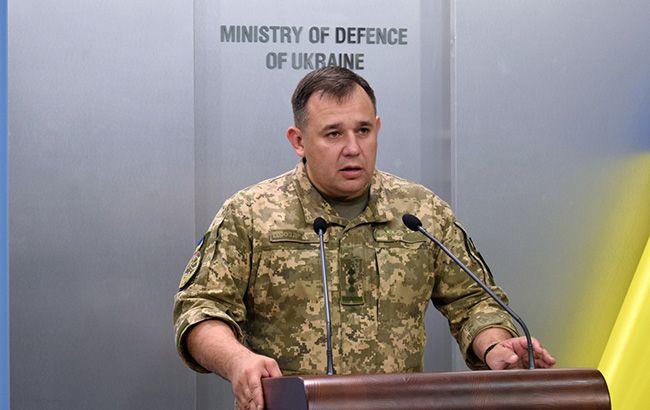 Генштаб начал расследование из-за заявления о реинтеграции с боевиками