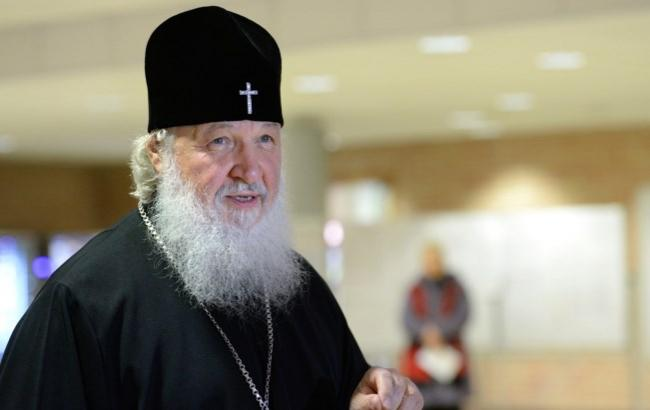 Фото: Патріарх Кіріл (life.ru)