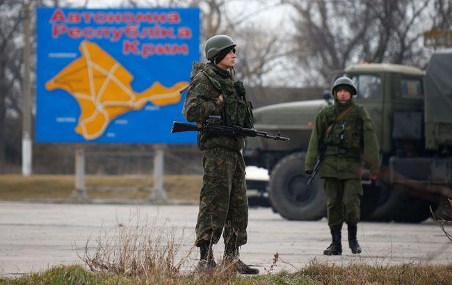 Фото: 16 марта исполнилось два года со дня оккупации Крыма Россией