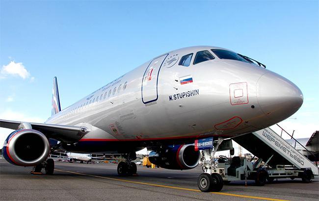 """Фото: """"Аэрофлот"""" (facebook.com-aeroflot)"""