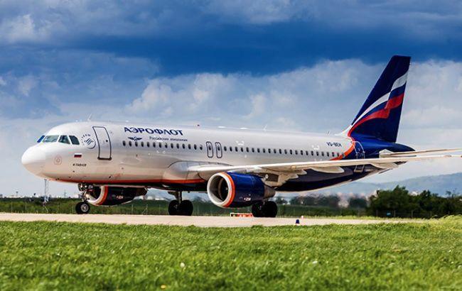 Фото: иллюстративное фото (facebook.com-aeroflot)