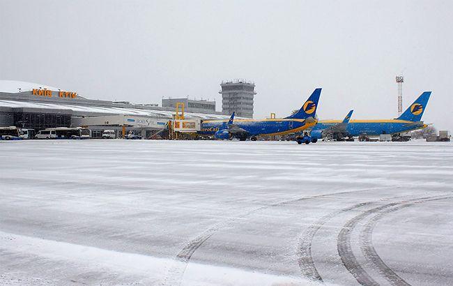 """Аеропорт """"Бориспіль"""" призупинив рейси"""