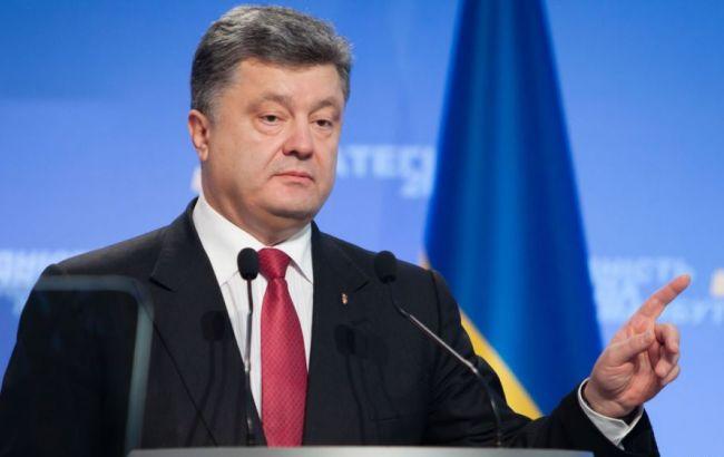 Фото: Петро Порошенко відреагував на заяву Трампа щодо Криму