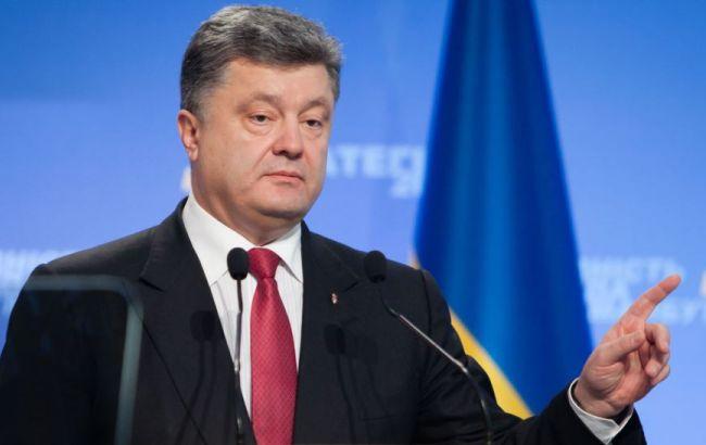 Порошенко: військового вирішення деокупації Донбасу і Криму не існує