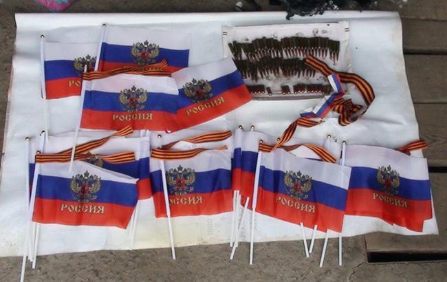 Фото: изъятое в ходе обысков (ssu.gov.ua)