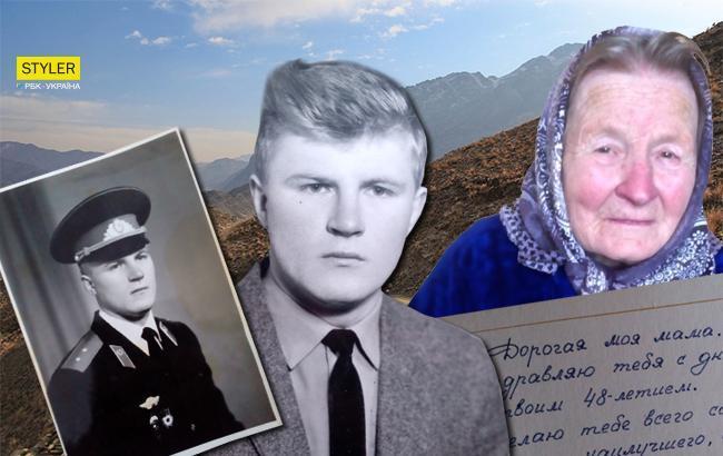 Українець, який зник 30 років тому в Афганістані, повернеться на батьківщину