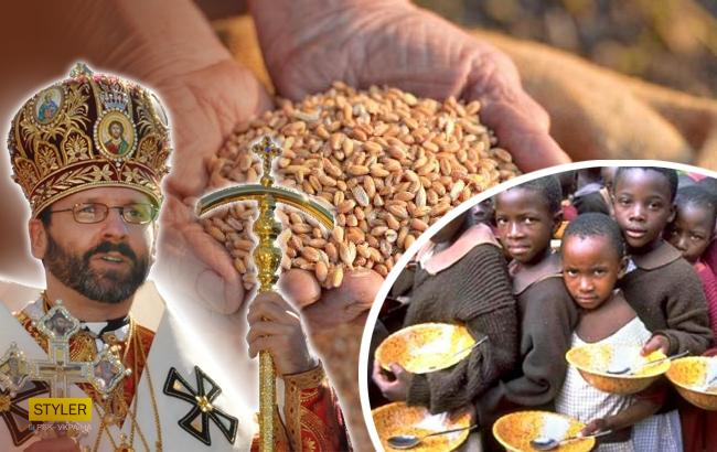 """""""Знаем, как было больно"""": священники призвали Украину выделить зерно из государственных резервов для Африки"""