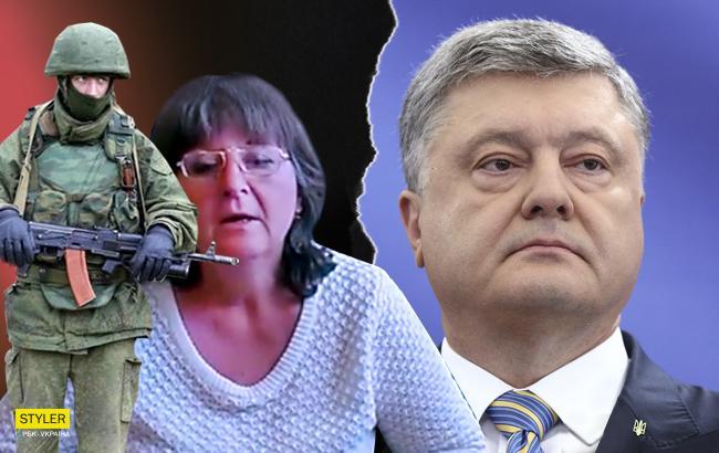 Агеева просит Порошенко (Коллаж РБК-Украина)
