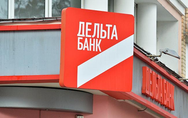 """Фото: ГПУ объявила в розыск руководителя """"Дельта Банка"""" (agrex.gov.ua)"""