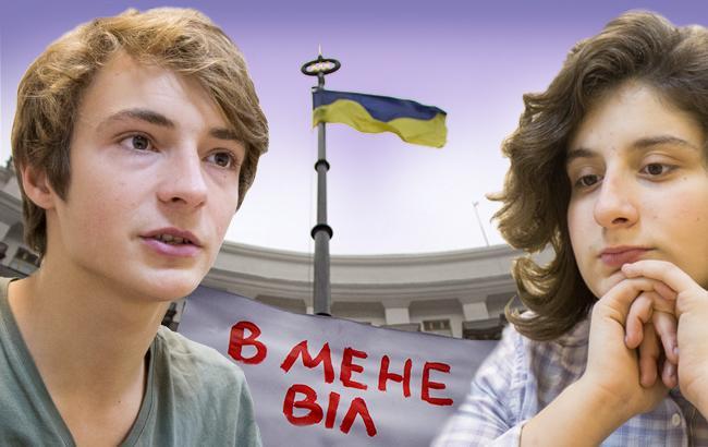 Фото: ВІЛ - це не вирок (Колаж Styler.rbc.ua)